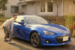 Video: Subaru Japan Gets Emotional In Their New BRZ Ad Campaign