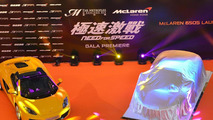 McLaren 650S Spider at the Need for Speed Gala in Hong Kong