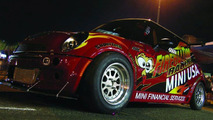 MINI Dragster Debuts at Chicago