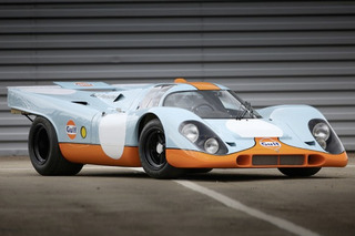 Across the Block: #22 Gulf Porsche 917 from Le Mans Film