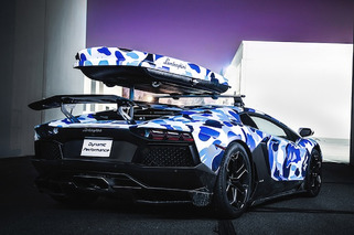LB Bape Aventador: The Winter-Worthy Lambo You've Been Dreaming Of