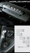 New Toyota Blade
