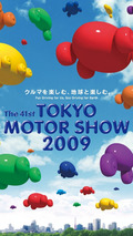 Japanese automakers consider cancelling Tokyo motor show