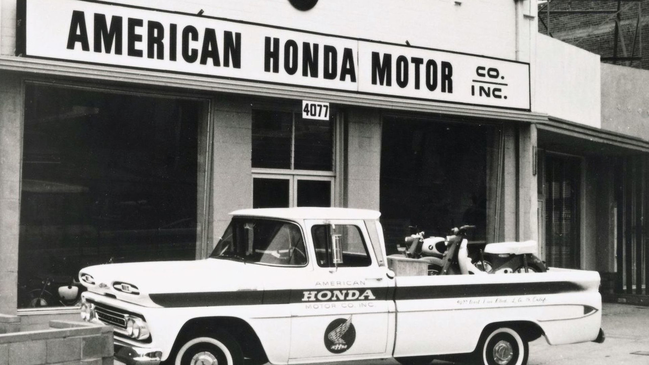 Honda's First U.S. Headquarters