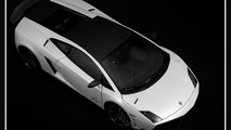 Rumors: Lamborghini Gallardo LP570-4 SV to Debut in Geneva