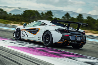 McLaren Reveals its Newest Track-Only Sports Car, The 570S Sprint