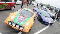 Lancia Stratos revival prototype linked to the Sultan of Brunei?