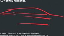 Lamborghini crossover teased on Beijing Motor Show press invite