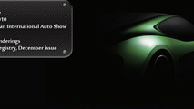 Revenge Designs Verde Supercar Teased Ahead of Detroit Premiere