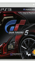 Mercedes-Benz SLS AMG in the new video game, Gran Turismo 5