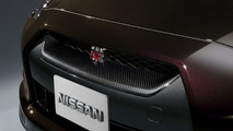 NISMO ECU and TCM *Sports Resetting* for the Nissan GT-R - Now Available for Rental