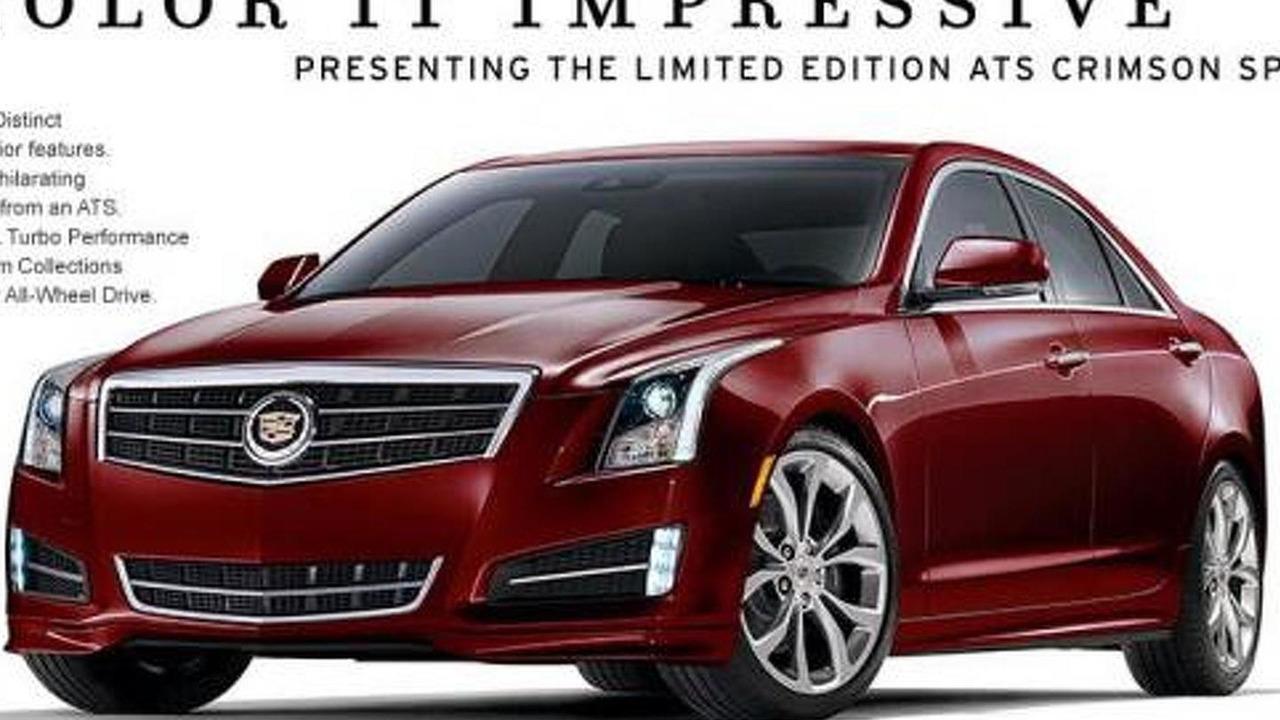 2014 Cadillac ATS Crimson special edition