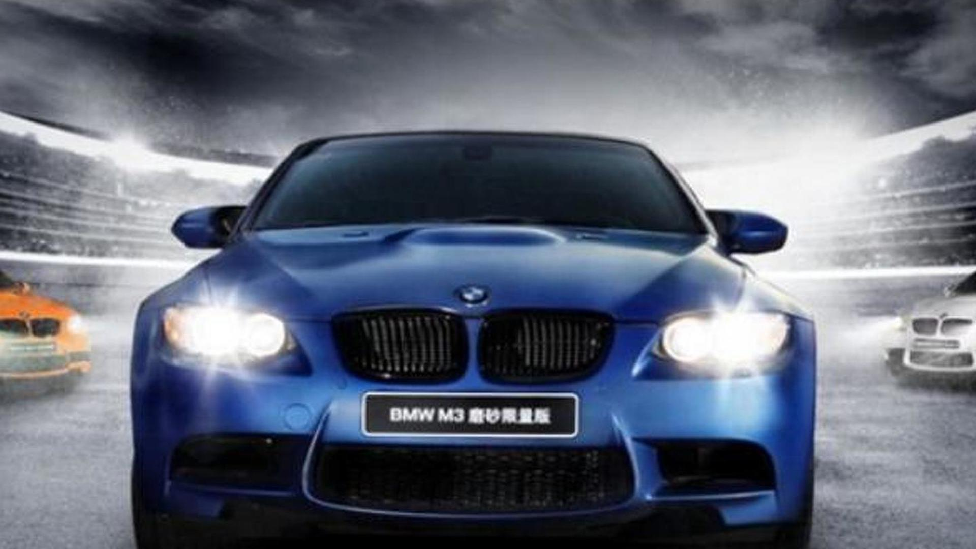 BMW M3 Coupe Frozen Blue limited edition announced for China
