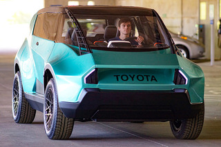 Toyota and Clemson University Built a Concept Car for the Next Generation
