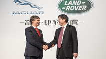 Chery Jaguar Land Rover Automotive Company Ltd ground breaking 19.11.2012
