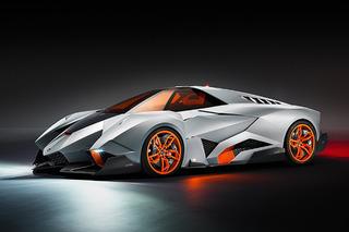 Lamborghini Trademark Hints This Concept Has a New Future