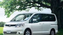 New Nissan Serena (Japan)