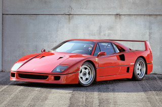 Meet the World's Most Expensive Ferrari F40