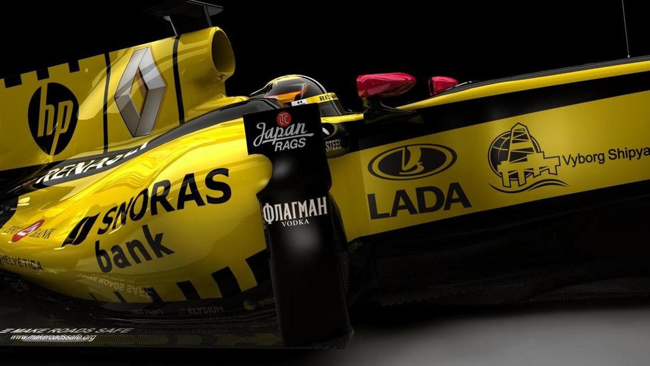 Renault R30, Flagman Vodka Announcement, 1200, 07.10.2010