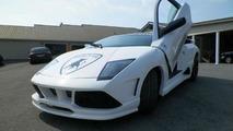 Lamborghini sues kit-car company for making Murcielago replicas [video]