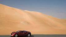 Bugatti Veyron  - red