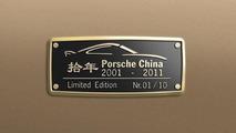 Porsche 911 China 10th Anniversary Edition - 26.5.2011