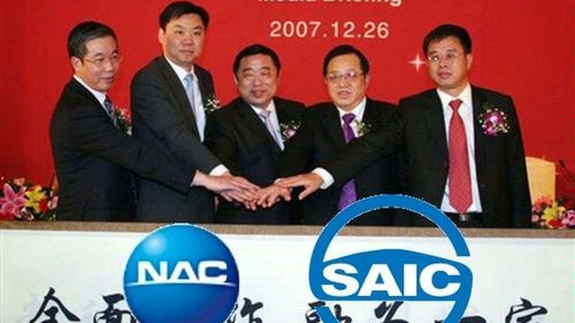 SAIC - NAC: Merge and Consolidate (CN)