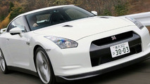 Official, Nissan Announced GT-R Laps Nurburgring in 7m 29s