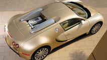 Last Bugatti Veyron 16.4 sold