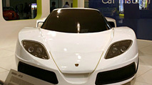 Farboud Arash AF10 at British Motor Show