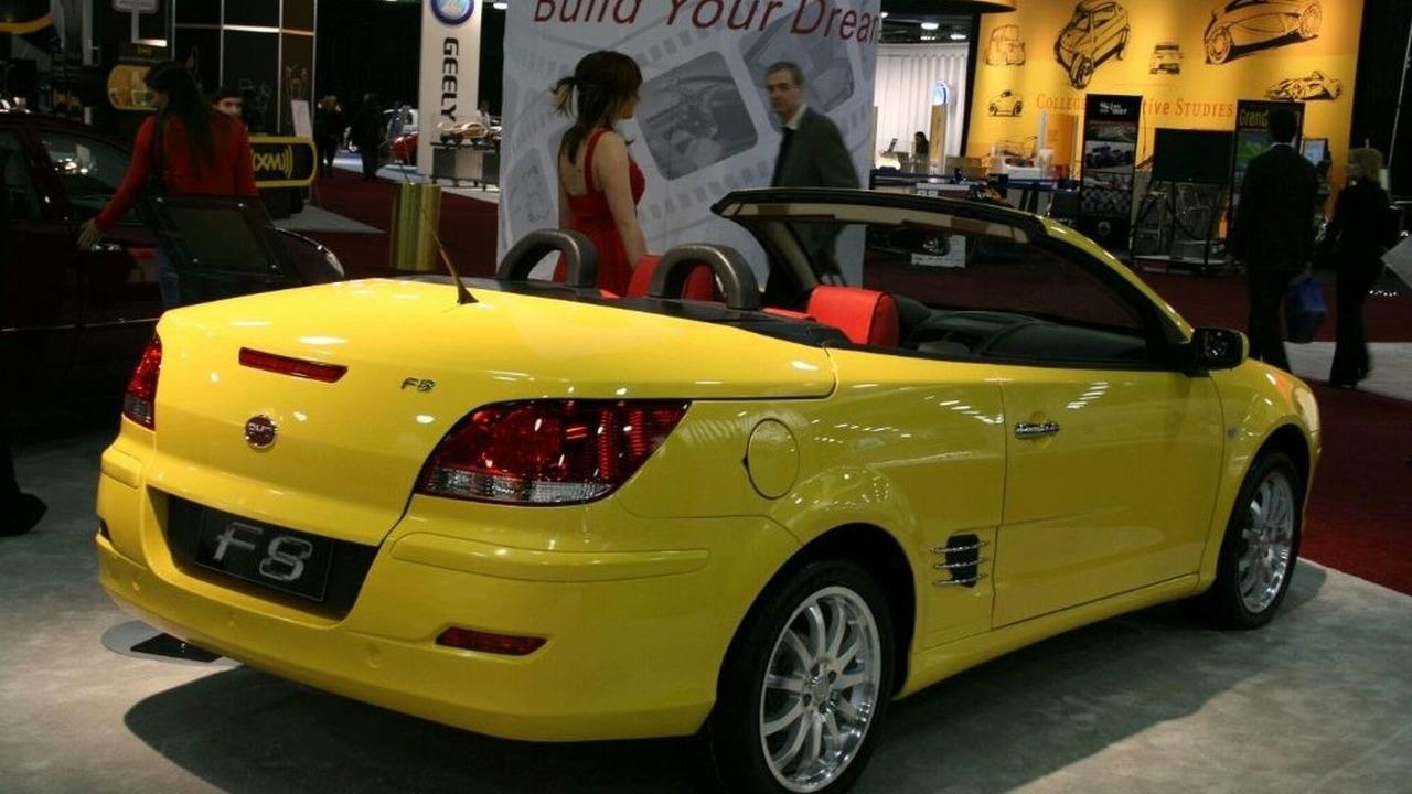 BYD Auto's F8 retractable hardtop