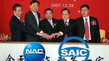SAIC and NAC merging ceremony