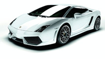 Lamborghini Gallardo LP560-4 on Video
