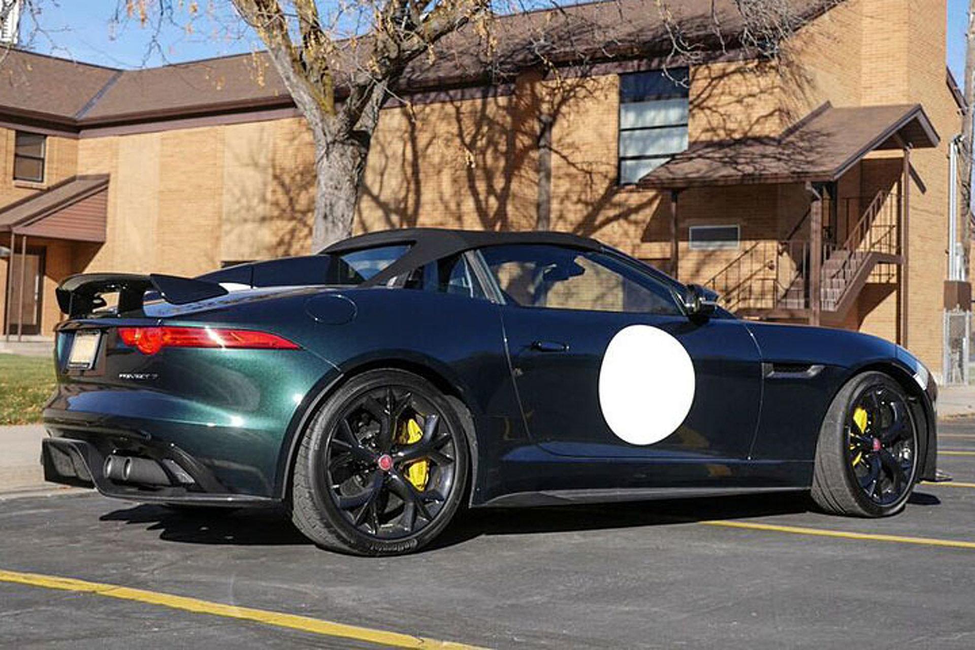 Rare 1-of-250 Jaguar F-Type Project 7 Roars onto eBay