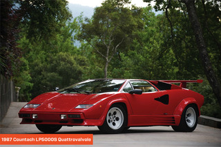 Are These The Top 5 Lamborghinis Of All Time?