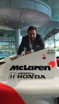 McLaren confirms January 29 launch