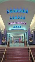 1961 GM Motorama