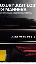BMW M760Li pub