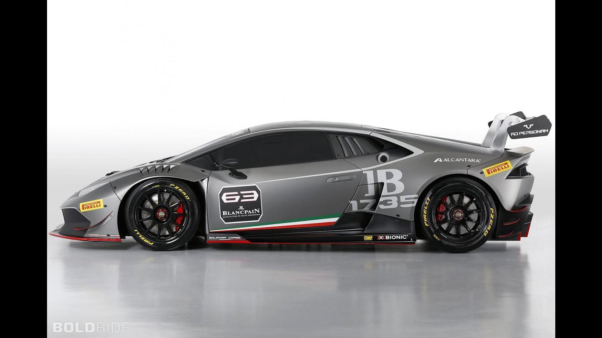 Гоночный суперкар Lamborghini Huracan LP 620-2 Super Trofeo