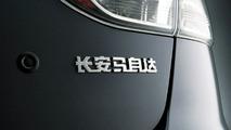 Mazda 2 Sedan World Debut at Guangzhou Motor Show