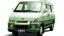 Wuling Hong Tu minivan