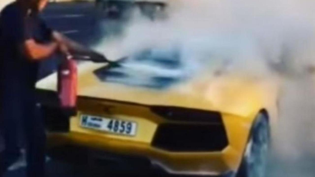 Lamborghini Aventador fire