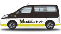 Robonekoyamato Otonom Minibüs