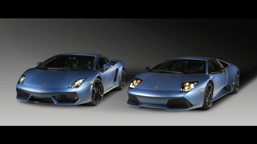 Lamborghini AD PERSONAM al NAIAS 2009