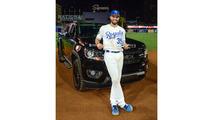 MLB All-Star Game Most Valuable Player Eric Hosmer