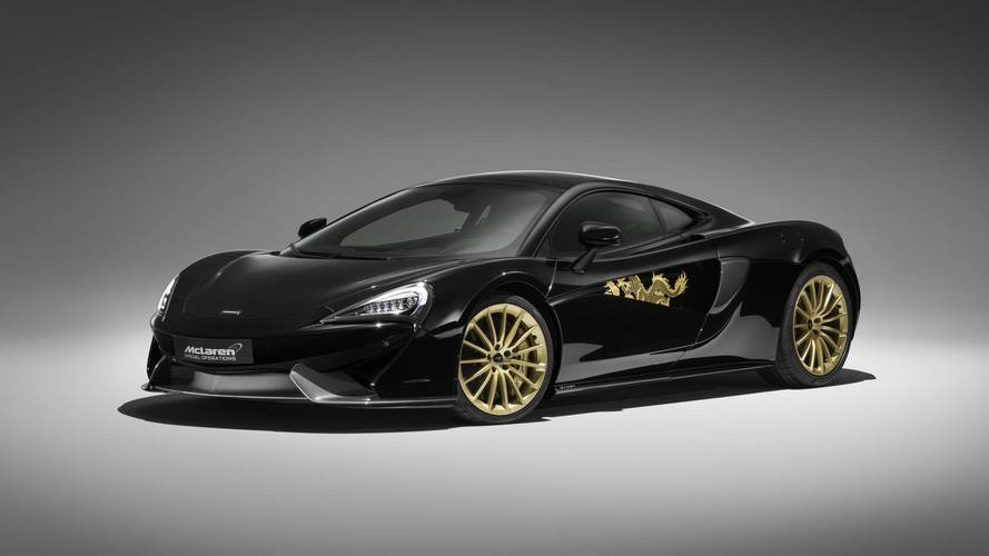 McLaren 570GT MSO Cabbeen Collection