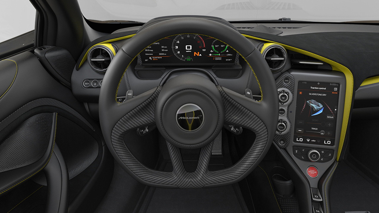 McLaren Şangay Otomobil Fuarı
