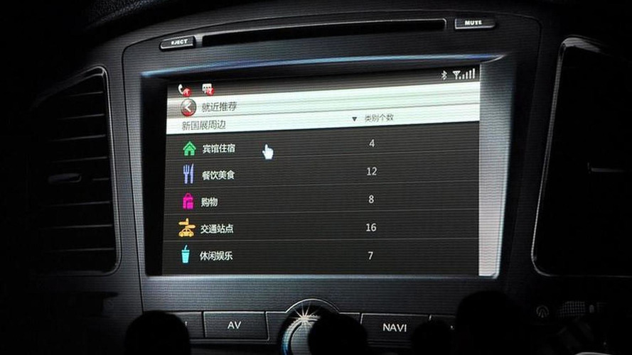 Roewe 350 gets first Google Android integration