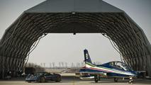 Pagani Zonda Tricolore first photos - 1600 - 25.02.2010