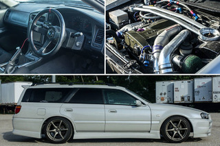 It's Real! This Nissan GT-R Wagon is Wild and For Sale in the USA